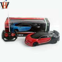 4 Channel rc car plastic kids car toys remote control toy