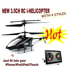 3.5 CH RC Helicopter With Gyro (Just into your iPhone/iPod/iPad/iTouch)