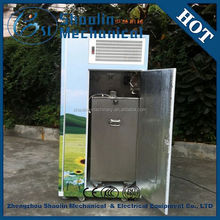 professional multifunctional full automatic liquid milk vending machine