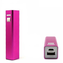 BSCI manufacturer hongshanjie new UL certified power bank 1500mah gift promotion powerbank hoomsam