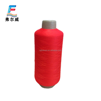 nylon yarn sewing monofilament polyamide fibre yarn
