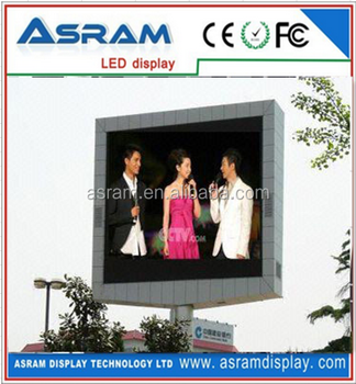 outdoor curtain screen advertising LED billboard ad LED module advertising curtain screen PH14mm LED panel display message LED