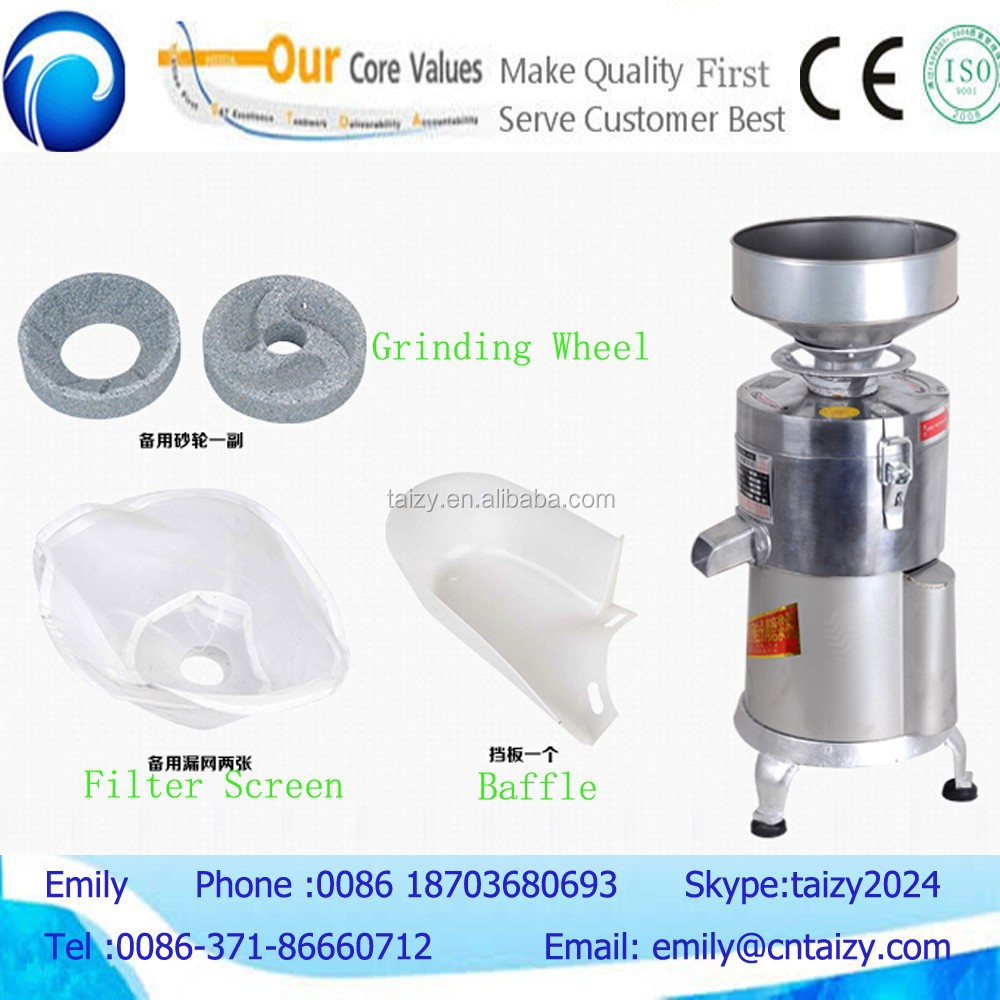 Commercial soybean milk grinding machine / Restaurant grain milk milling machine / Hotel soybean milk making machine