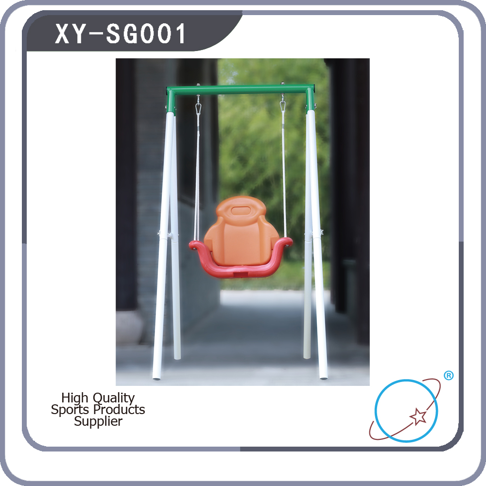 XY-SG001 Kids Outdoor Metal Swing Sets