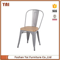 Hot Sale Wooden Seat Used Metal
