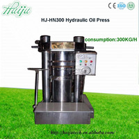 cold press oil extraction machine used 500 ton hydraulic press machine for sale HJ-HN300