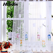 China factory wholesale cheap lace cafe curtain kitchen curtain