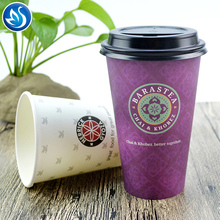 High quality design your own custom paper coffee cup