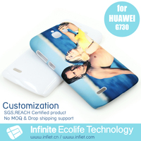 Alibaba china wholasale price custom mobile phone case for huawei G730