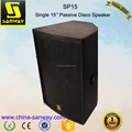 450W 8 ohms Rotatable Horn Speaker Disco Loudspeaker