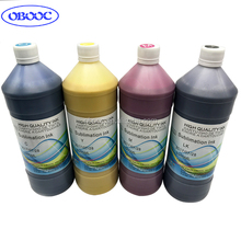 Premium Dye Sublimation Ink for Cotton Fabric, Ceiling Tiles, Pvc Printing