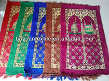 beautiful design of cheap muslim prayer mat prayer rug