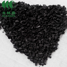 High Quality Wood Powder Activated Carbon For activated carbon coal base