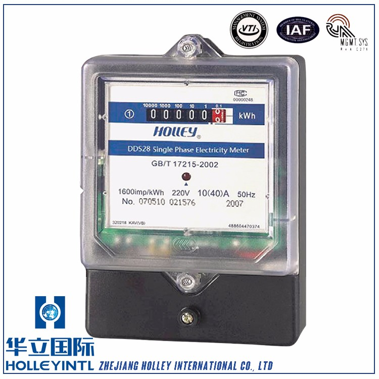 Two loops measuring for anti-tamper Single Phase Active Residential Electronic Meter