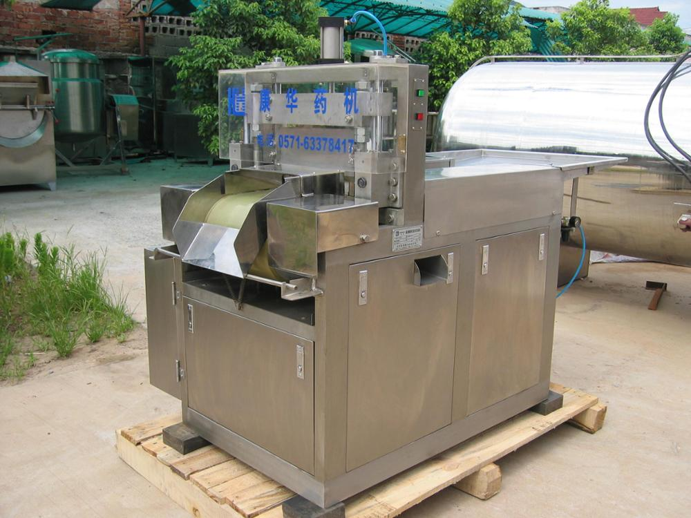 Popular coconut cutting machine onion cutting machine meat cutting machine price