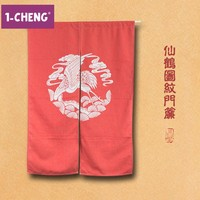 Chinese Style Printed Design Decorative Door Curtain Cool Hangings