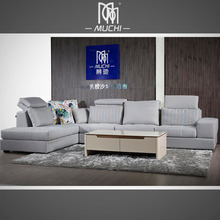 Online Wholesale Nice Design Top China Furniture Sofa With Prices