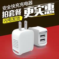 Good quality dual port usb charger ac dc 5V2A ul usb adaptor