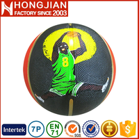 HB017 sports basketball with customized pattern design