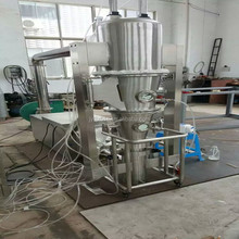 FL fluidized dry powder granulator