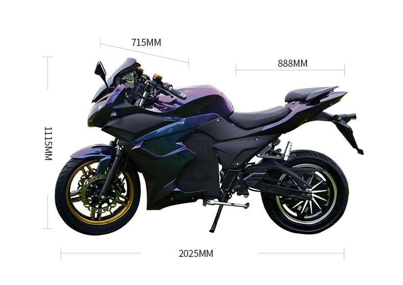 Bicicleta da rua da motocicleta boa forma da motocicleta
