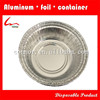 kitchen use household round airline aluminium casseroles
