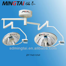 Halogen Bulb,Operation Shadowless Lamp From Qufu Mingtai Medical OEM for cheap stages of power