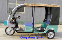 three wheel motorcycle best selling electric tricycle