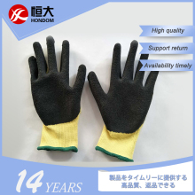 New Technology Wearing A Flexible Mens Work Gloves