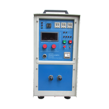 16KW tubes/pipes induction hardening/brazing machine