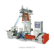 mini HDPE LDPE plastic film blowing making machine