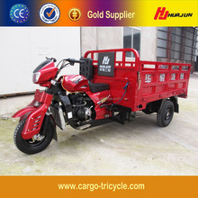 China Hot Sale 3-Wheel Motorcycle Car/3 Wheel Motorized Bike/Cargo Motorcycle