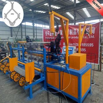 PLC controlled single wire fully-automatic chain link fence machine with certificate