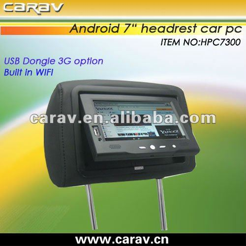 7 inch pillow taxi pc with USB 3G Dongle optional