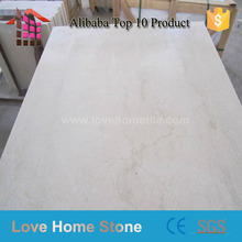 Crema Marfil Marble Slabs Q2 Range, Beige Polished Marble Floor Tiles, Wall Tiles Spain