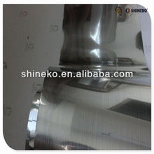 Self Adhesive Brushed Sliver Metalized Polyester Film