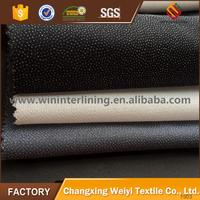 double dot fusible embroidery interlining fabric for garment