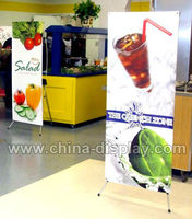 Advertisement display banner portable butterfly X stand