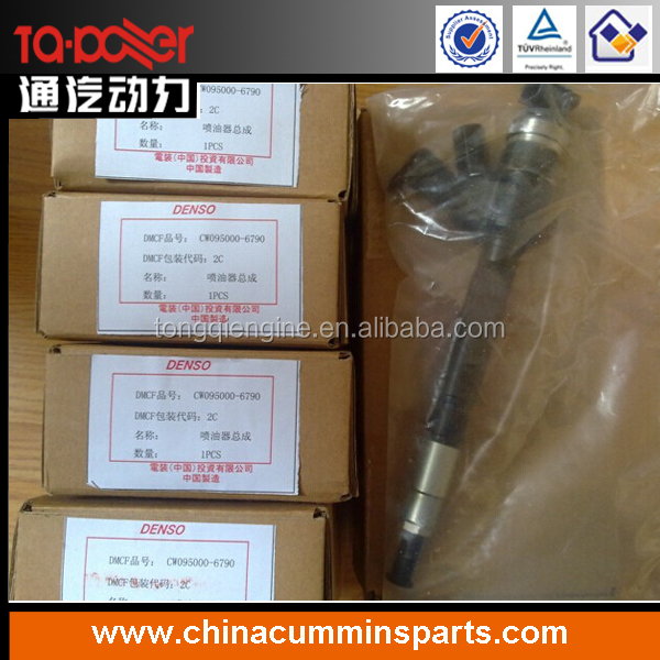Diesel engine Mitsubishi L200 2.5 denso injector 095000-5600