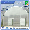 Agricultural Multi Span Plastic Green House