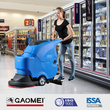 R50 Electric Floor Cleaning Machine
