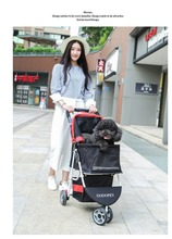 pouch dog stroller pouch pet trolley