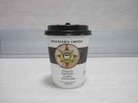 Double Wall Hot Paper Cup Take Away Coffee Tea Disposable Cups