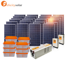 Home cheap 10kw solar power system home battery/panel solar power house system