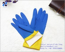 Cheap Double color household latex gloves rubber gloves China manufacturer