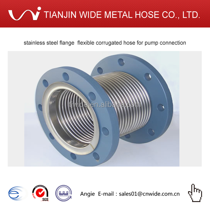 stainless steel flange flexible corrugated hose for pump connection