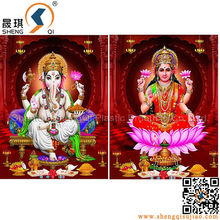 Gorgeous Plasitc 3D God Photos of Hindu Gods