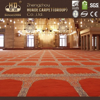 China Alibaba Economical Custom Design Wall To Wall Printed Mosque Carpet