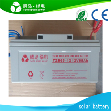HOT sale Sealed Lead acid Battery AGM/VRLA /Gel Battery, Rechargeable Solar battery 2V telecom battery
