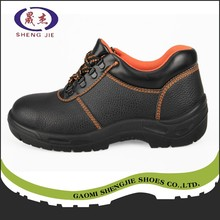 Factory Direct Sale pu safety shoe
